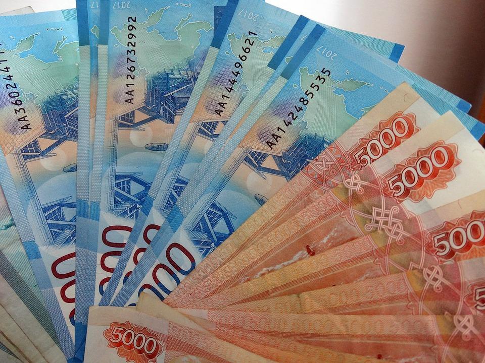 rubly bankovky
